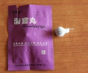 "Herbal tampons ""Beautiful Life"" from China"