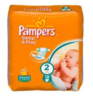 "Diapers ""Pampers"""
