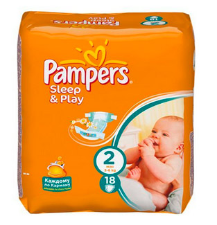 """Diapers """"Pampers"""""""